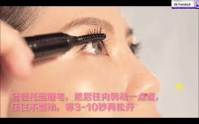 eyelash curler gone wrong. eyelash curler gone wrong u