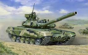 Image result for TANK IMAGINI