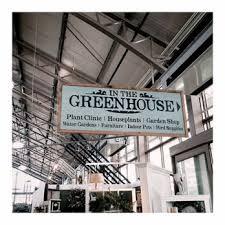 photo of merrifield garden center gainesville va united states