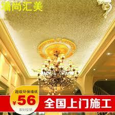 get ations stayguy brushed plain solid color wallpaper gold foil wallpaper ktv hotel decoration living room backdrop tooling