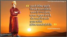 essay on life history of swami vivekananda how to write longer essay on life history of swami vivekananda