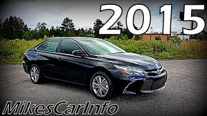 2015 Toyota Camry SE - Ultimate In-Depth Look - YouTube