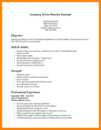 Examples Of Skills And Abilities On A Resume Resume Skills And Abilities Resumes Skill Examples Web Design Basic 24