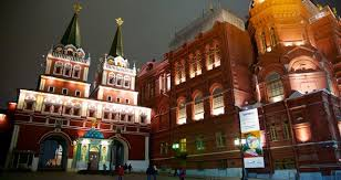 google russia office. Sothebyu0027s Moscow Office Is Located In The U201cRomanov Dvoru201d Business Centre On Romanov Pereulok Just Steps Away From Red Square Since Opened Google Russia