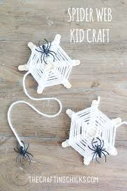 How To Make A Giant Spider Web Top 25 Best Spider Web Craft Ideas On Pinterest Preschool