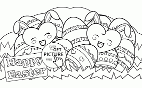 Awesome Happy Easter Coloring Pages Coloringsuite Ruva