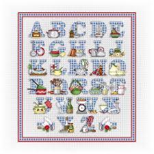 Cross Stitch Free Patterns Extraordinary Free Cross Stitch Patterns By EMS Design The Free Pattern Archive
