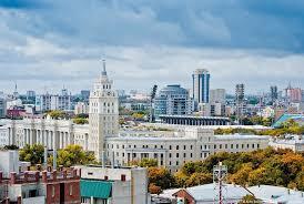 Программа Молодая семья в Воронеже и области в году условия Воронеж