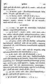 lī lī dravīkaraṇe 10
