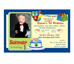 egiftmaart personalized birthday