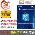 Gmarket-Korean No.1 Shopping Site, Hottest, Trendy, Lowest Price ...