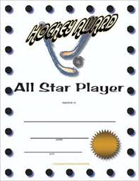 Hockey Award Certificates Printable And Downloadable