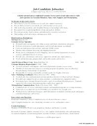 Customer Service Resumes Templates Gallery For Website Customer ...