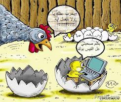 ههههههههههههههههههههههه images?q=tbn:ANd9GcS
