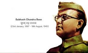 netaji subhash chandra bose essay biography article paragraph netaji subhash chandra bose life story essay article biography