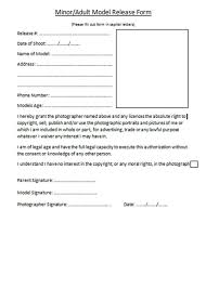 013 Photo Release Form Template Ulyssesroom