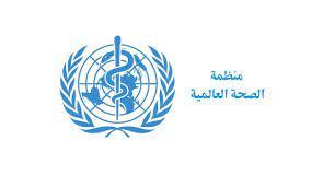 منظمة الصحة العالمية تستجيب للاحتياجات الإنسانية في بنغازي بعد تفجير  سيارتين مفخختين في 23 يناير 2018