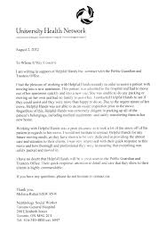 letter for recommendation letter of recommendation from university health network