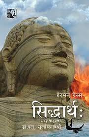 siddhartha novel  siddhartha sanskrit jpg