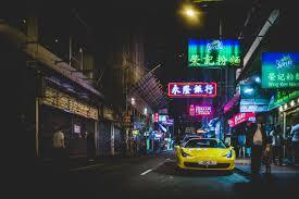 City Lights Of China Coupon China Tumblr Hong Kong Nightlife Night Life Hong Kong