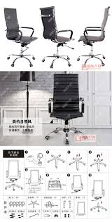 Office Chair Parts Office Chair Dimensions Unique Black Pu Leather Office Chair