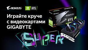 Купить <b>видеокарты gigabyte</b> в интернет-магазине на Яндекс ...