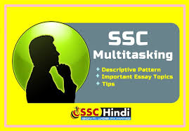 important essay topics archives ssc hindi ssc mts descriptive pattern important essay topics tips in hindi