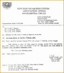 Complaint Letter Model Awesome Complaint Letter In Marathi Lezincdc