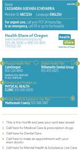 Ohp Income Chart 2018 Health Share Of Oregon Member Handbook Id Card