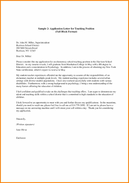 Promotion Cover Letter Examples Promotion Cover Letter Sample Job