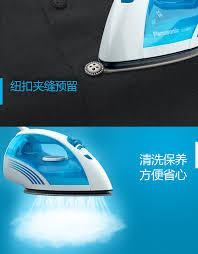 ủi hơi nước philip Bàn ủi hơi nước dùng điện gia đình Panasonic Bàn ủi cầm  tay Bàn ủi hơi nước công suất cao NI-E300TS bàn là philip | Nghiện Shopping