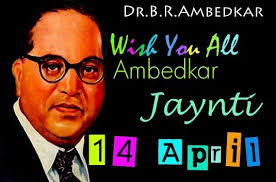 Constitution Quotes Mesmerizing 48 April Dr Bhim Rao Ambedkar Jayanti Wishes Images Pictures HD