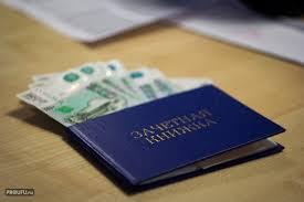 Уфе студентка хотела купить диплом и лишилась тысяч рублей В Уфе студентка хотела купить диплом и лишилась 87 тысяч рублей
