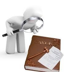 Нормативно правовое обеспечение специального и инклюзивного  Нормативно правовое обеспечение специального и