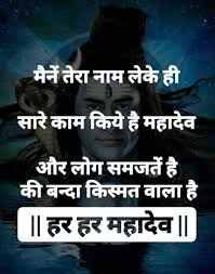 mahakal status images pics bholenath
