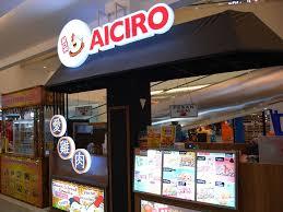 Aiciro di t.agung / sui grafici l'evoluzione della. Aiciro Malang Culinary Lounge