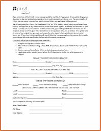 Inspiring Personal Loan Agreement Template Sample Private