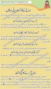 verry good,very helpful me, i am very happy on idea 0341 4919834 Wedding First Night According To Islam about marriage night in urdu free book to read about first night of marriage in wedding first night according to islam