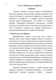 Контрольная по философии вариант Контрольные работы Банк  Контрольная по философии вариант 2 01 12 15