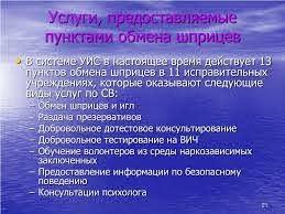 PPT - Марат Джаманкулов Начальник управления реформирования уголовно-исполнительной  системы PowerPoint Presentation - ID:7052405