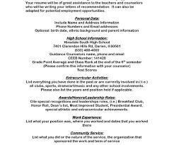 Charming Copy Of Resume For Job Photos Resume Ideas Namanasa Com