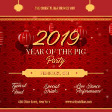 Free Chinese New Year Card Templates Postermywall