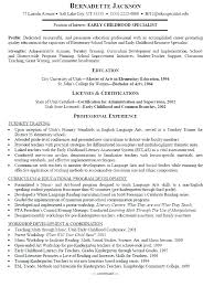 Sample Resume For Daycare Teacher Resume Daycare Worker Childcare ...