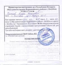 Последние публикации на сайте Страница Свободный регион 1 февраля 2017 года давал показания в ОБЭП