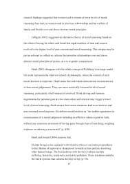essay about love example marriage pdf