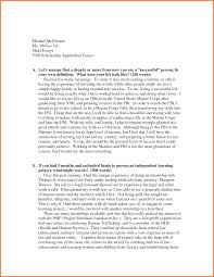 common application essay title common application essay title
