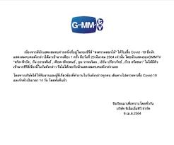 """นักแสดงร่วมกอง """"สงครามดอกไม้"""" ติดโควิด """"ลูกเกด"""" กักตัว - """"คริส-กัน""""  ไม่ได้เจอผู้ติดเชื้อ - NineEntertain ข่าวบันเทิงอันดับ 1 ของไทย"""