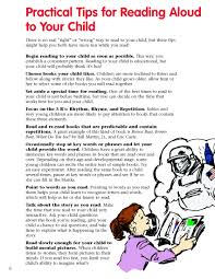 Brown Bear Brown Bear What Do You See Words Tips On Reading Aloud To Children Denton