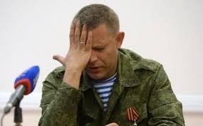 """В Донецке горит военкомат, - ФБ-сообщество """"Свободный Донбасс"""" - Цензор.НЕТ 846"""