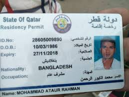 B'deshi News Crackdown Worst Migration Workers Of Qatar In Victims